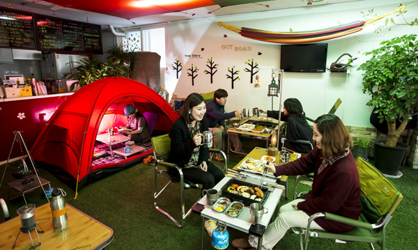 Camping Restaurants korea pic